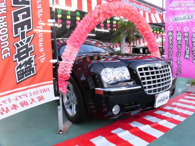 沖縄県の中古車ならクライスラー 300Cツーリング 35ナビキセノン本革・ワンオーナ&禁煙車の屋根下保管車