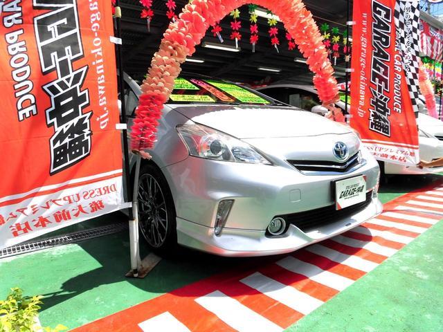 沖縄県の中古車ならプリウスアルファ 18S 9インチナビLEDキセノンガラスルーフモデリスタ