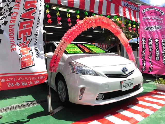 沖縄県の中古車ならプリウスアルファ 18G・8インチHDD・LEDライト7人乗り禁煙車