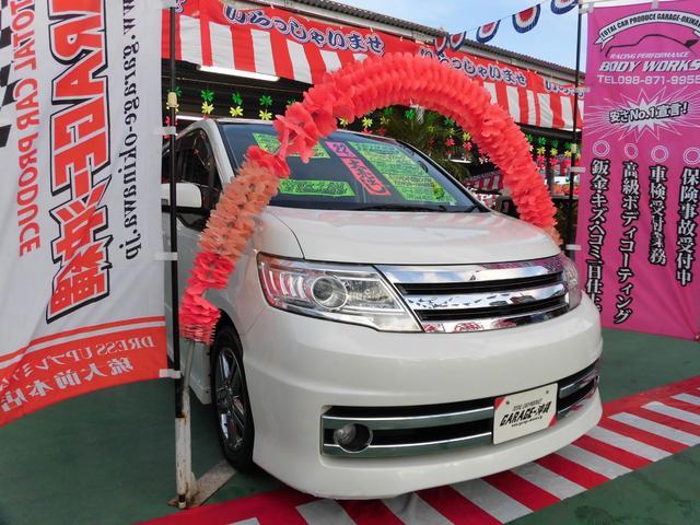 沖縄の中古車 日産 セレナ 車両価格 79万円 リ済込 2010(平成22)年 9.2万km パール