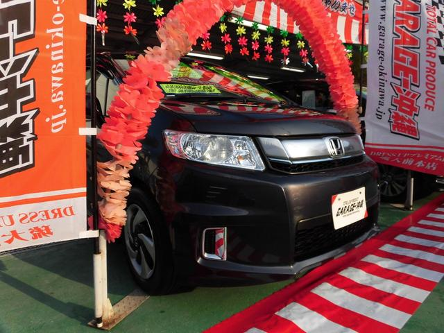 沖縄県の中古車ならフリードスパイクハイブリッド 1.5 ハイブリッド・ジャスト・ナビ&ワンセグ・キセノンVr
