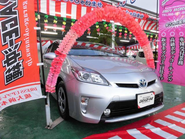 沖縄の中古車 トヨタ プリウス 車両価格 79万円 リ済込 2014(平成26)年 6.3万km シルバーM