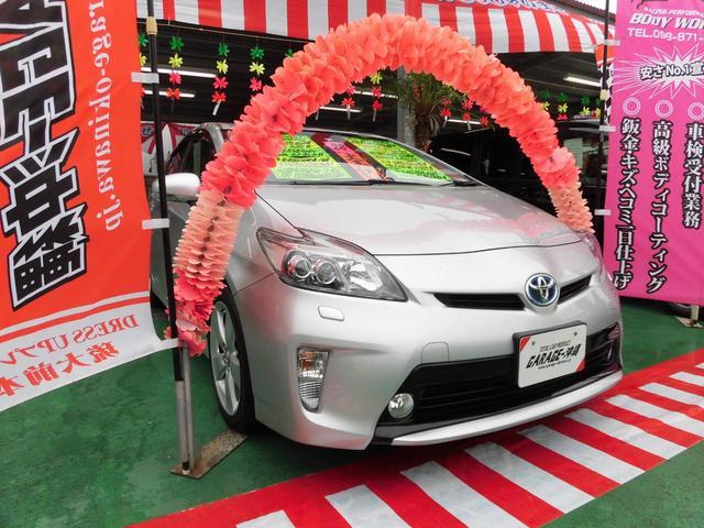 沖縄県の中古車ならプリウス 18Gツーリング・高級アルパインデカナビ&フルセグ