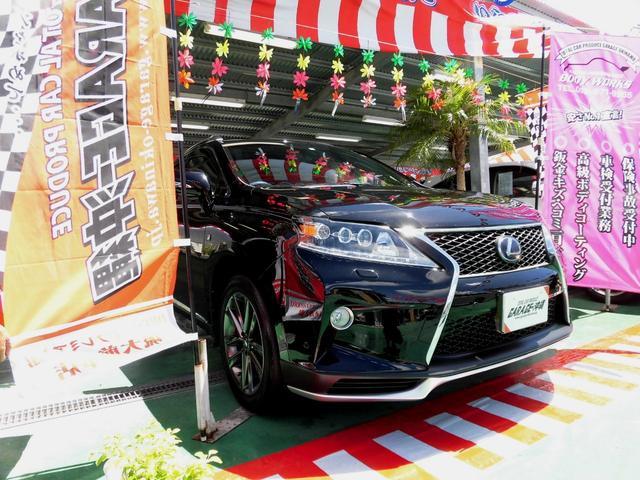 沖縄県の中古車ならRX RX レクサスRX450hFスポーツHDDナビフルセグサイド