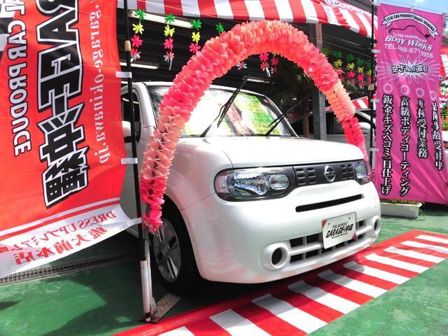沖縄の中古車 日産 キューブ 車両価格 59万円 リ済込 2017(平成29)年 7.4万km パール
