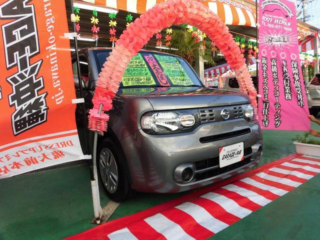 沖縄の中古車 日産 キューブ 車両価格 69万円 リ済込 2017(平成29)年 5.9万km ガンM
