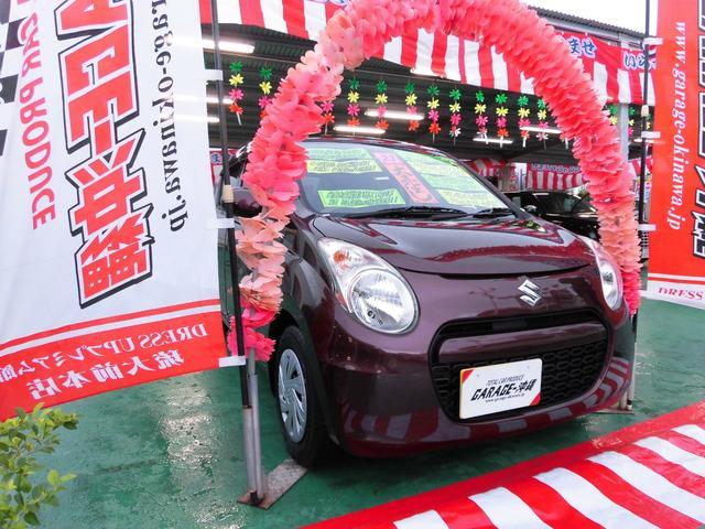 沖縄の中古車 スズキ アルトエコ 車両価格 25万円 リ済込 2011(平成23)年 10.5万km ブラウンM