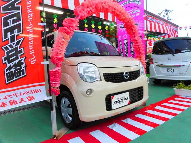 沖縄の中古車 日産 モコ 車両価格 59万円 リ済込 2012(平成24)年 2.3万km ミルクティーベージュ