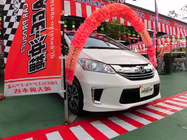 沖縄県の中古車ならフリードハイブリッド 1.5ジャストセレ・9インチデカナビ&リアフリップモニター