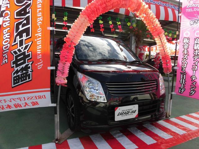 沖縄の中古車 スズキ ワゴンR 車両価格 49万円 リ済込 2011(平成23)年 7.2万km ブルーイッシュブラックパール3