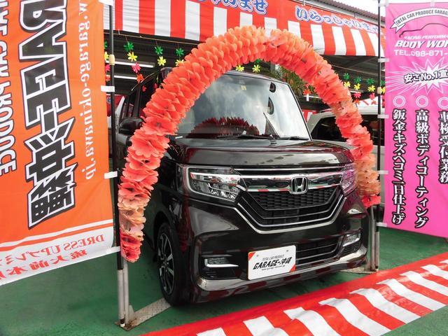 沖縄県の中古車ならN-BOXカスタム GL・ホンダセンシング・ナビ&ワンセグLEDライト・エアロ