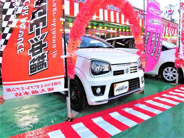 沖縄県の中古車ならアルトワークス ターボ・レカロシート・ディスチャージライト・エアロVr