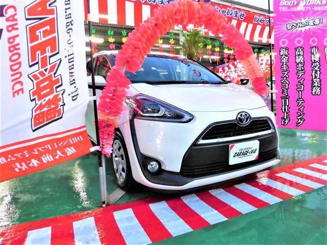 沖縄県の中古車ならシエンタ X・ナビ&ワンセグ・バックモニター・パワードア・LEDライト