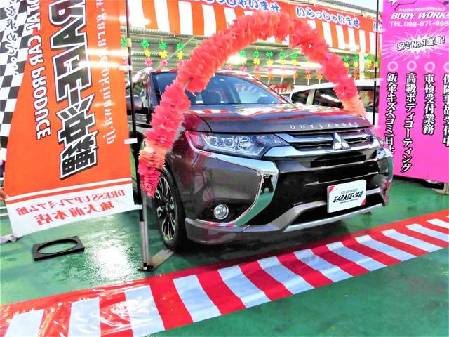 沖縄県の中古車ならアウトランダーPHEV ・GプレミアムP・ロックフォードS・本革・アランドモニター