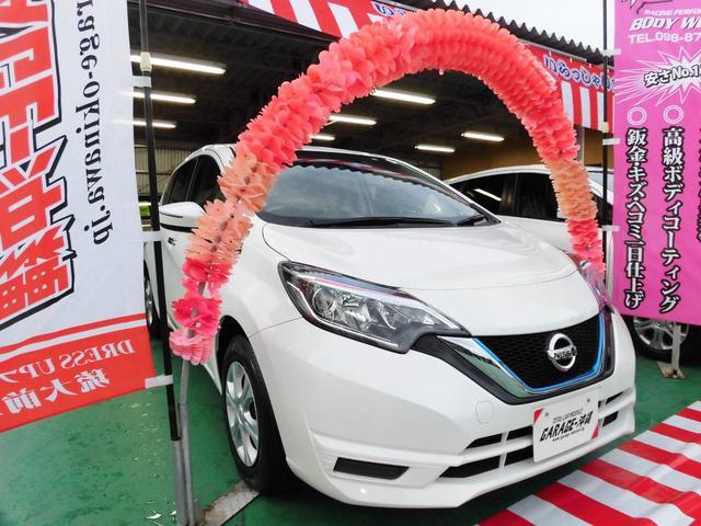 沖縄県の中古車ならノート e-POWER ナビ・I STOP・e-パワーVr現行モデル