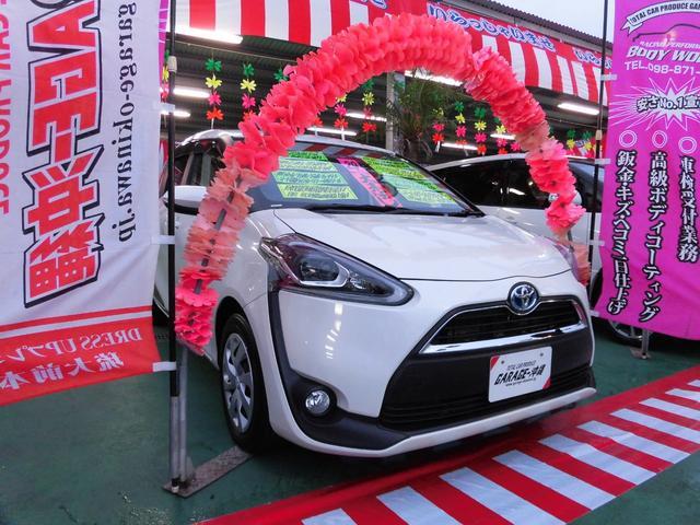 沖縄県の中古車ならシエンタ ハイブリッド1.5G・ナビ・LEDライト・ツインパワードア
