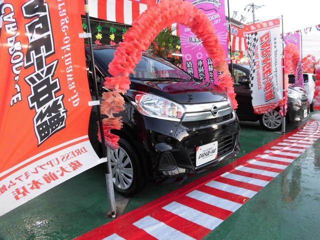 沖縄県中頭郡中城村の中古車ならデイズ X・ナビ&フルセグ・アランドビュー・エマージェンシーブレーキ