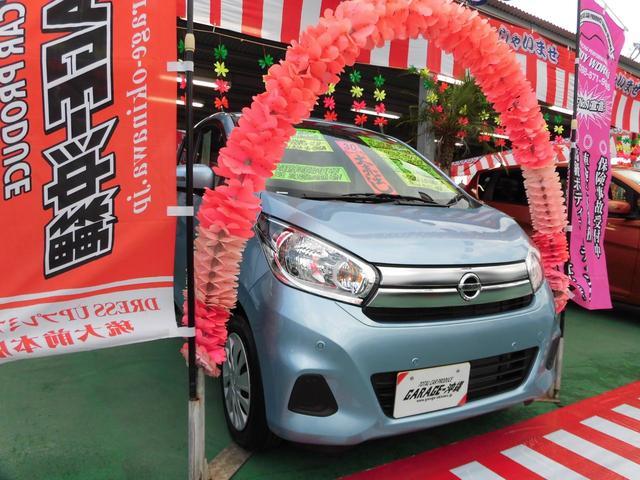沖縄県の中古車ならデイズ X・ナビ&フルセグ・アランドビュー・エマージェンシーブレーキ