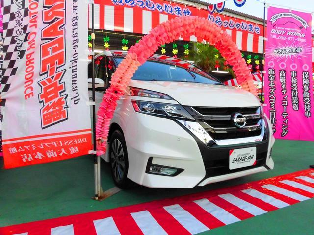 沖縄県の中古車ならセレナ HV2.0ハイウェイスターG・ナビ&TVアラウンドビュー