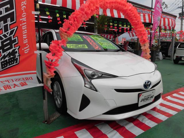 沖縄県の中古車ならプリウス 1.8Sナビ&フルセグ・LEDライト・バックモニターVr