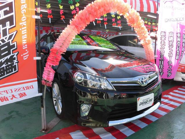 SAI:沖縄県中古車の新着情報