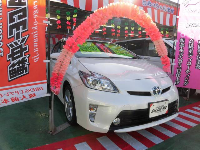 沖縄県の中古車ならプリウス 1.8TypeGナビ&フルセグキセノン・ハーフレザーVr