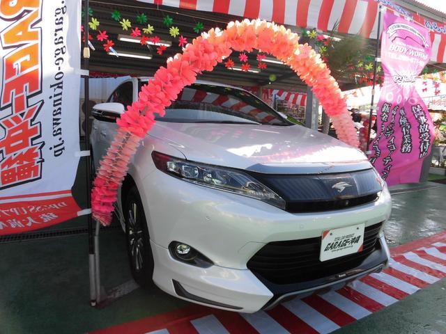 沖縄県の中古車ならハリアー プレミアムアドバンスドパッケージ・パロラマミックビュー