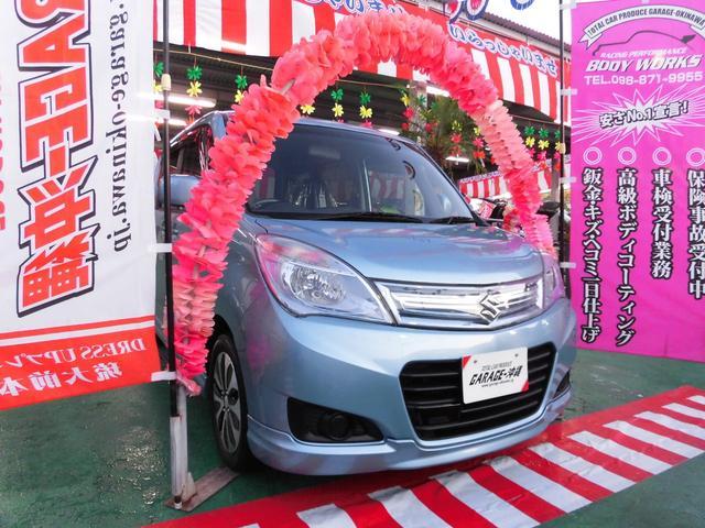 沖縄県の中古車ならソリオ 1.2X-DJEレーダーブレーキ・ナビ&フルセグ・パワードア