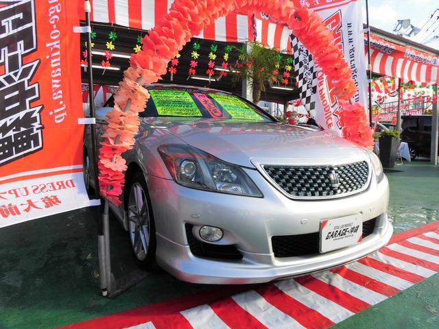 沖縄県の中古車ならクラウン 3.5アスリート・HDDナビ&フルセグ・マルチ・本革・禁煙車