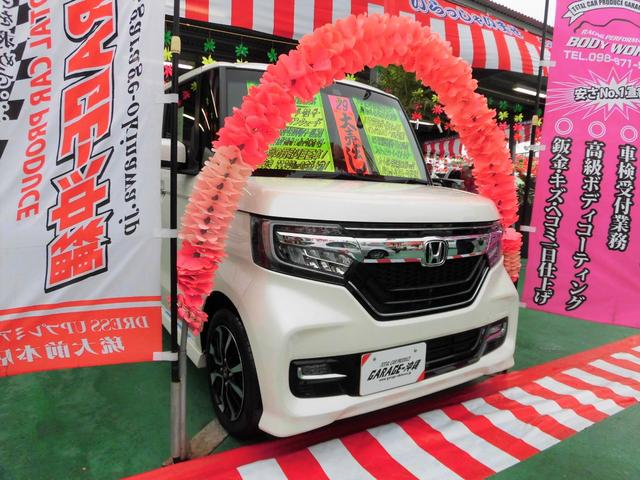 沖縄県中頭郡中城村の中古車ならN-BOXカスタム 660 GL・ホンダセンシング・ナビ&ワンセグ現行モデル買取