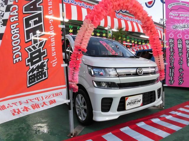 沖縄県の中古車ならフレア ハイブリッドXS ナビ・セーフティパッケージLED