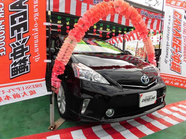 沖縄県の中古車ならプリウスアルファ Sツーリングセレ ・ナビ&フルセグ・LED・エアロ・7人乗り