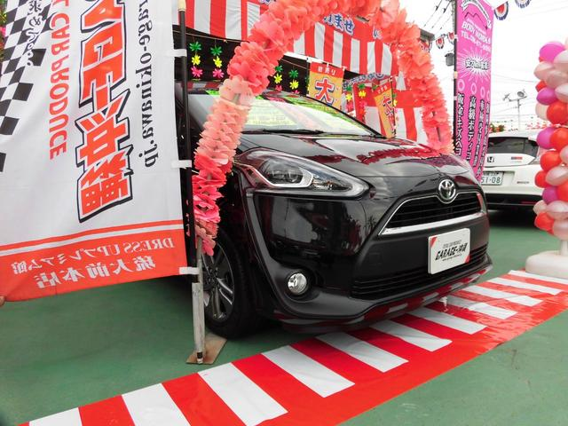 沖縄県の中古車ならシエンタ 1.5G・ナビ&ワンセグ・LEDライト・ツインパワードアVr