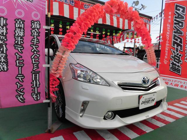 沖縄県の中古車ならプリウスアルファ 1.8S・ナビ&フルセグ・LEDライト・モデリスタエアロVr