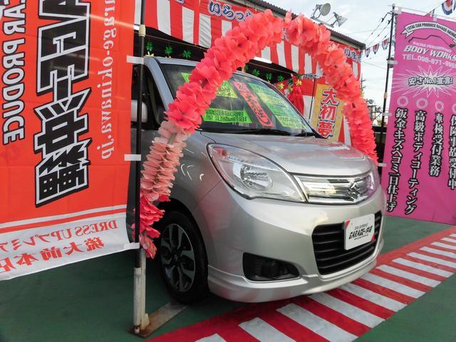 沖縄県の中古車ならソリオ Gリミテッド ・ナビ&フルセグTV・パワードア・エアロVr