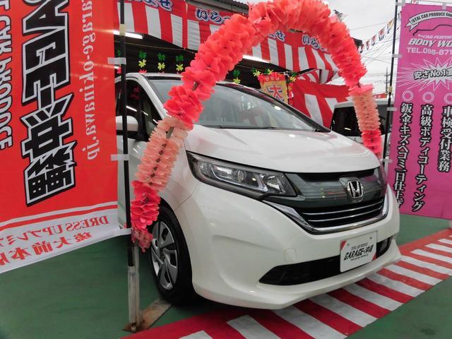 沖縄県の中古車ならフリードハイブリッド Gホンダセンシング・ナビ・LEDライト・ツインパワードア
