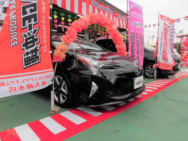 沖縄県中頭郡中城村の中古車ならプリウス A ・ナビ&フルセグ・LED・TRD Ver.2 エアロ
