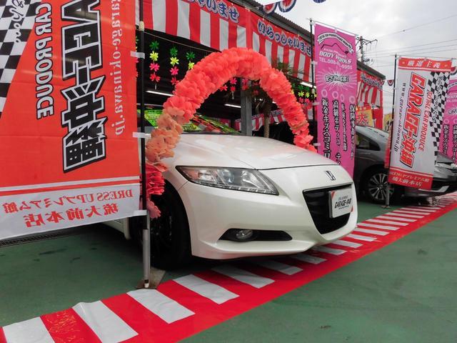 沖縄の中古車 ホンダ CR-Z 車両価格 69万円 リ済込 2012(平成24)年 12.7万km パールホワイト