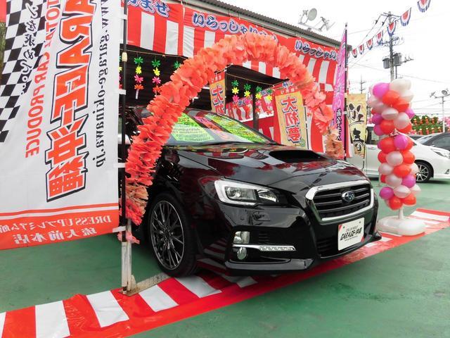 沖縄県中頭郡中城村の中古車ならレヴォーグ 1.6GT-S・アイサイト ・ナビ&フルセグ・LED・本革