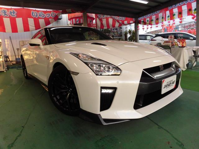 沖縄県の中古車ならGT-R ピュアエディション