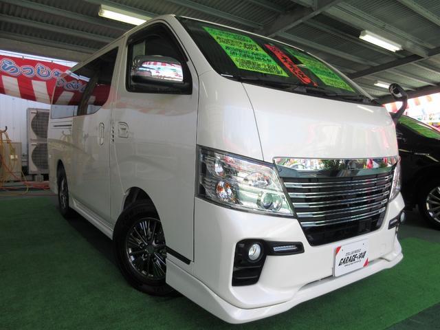 沖縄県の中古車ならNV350キャラバンバン ロングライダープレミアムGX ナビ&フルセグ・LEDライト・バックカメラ・パワードア・レザー・オーテック