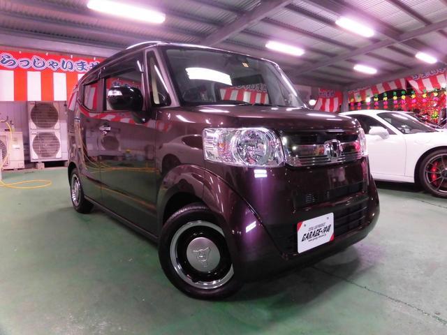 沖縄県の中古車ならN-BOXスラッシュ X 純正8インチナビ&フルセグ・ウーハーサウンド・キセノン・バックカメラ・ブラウンレザー