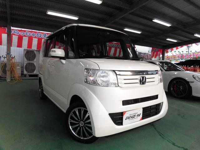 沖縄の中古車 ホンダ N-BOX 車両価格 95万円 リ済込 2014(平成26)年 3.2万km パールホワイト