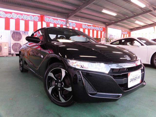 沖縄県の中古車ならS660 α センターディスプレイオーディオ・LEDライト・バックカメラ・6速マニュアル車
