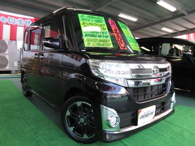沖縄県の中古車ならタント カスタムX ・純正ナビ&ワンセグ・LEDライト・パワードア・エアロ