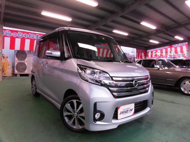 沖縄の中古車 日産 デイズルークス 車両価格 95万円 リ済込 2015(平成27)年 1.5万km シルバー