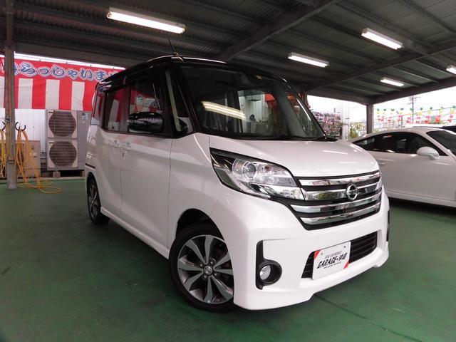 沖縄の中古車 日産 デイズルークス 車両価格 95万円 リ済込 2016(平成28)年 7.9万km パールホワイト