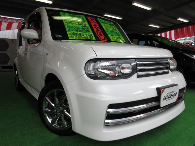 沖縄の中古車 日産 キューブ 車両価格 79万円 リ済込 2016(平成28)年 3.8万km パールホワイト