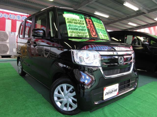 沖縄県の中古車ならN-BOX G・Lホンダセンシング ・ナビ・バックモニター・LEDライト・パワードア