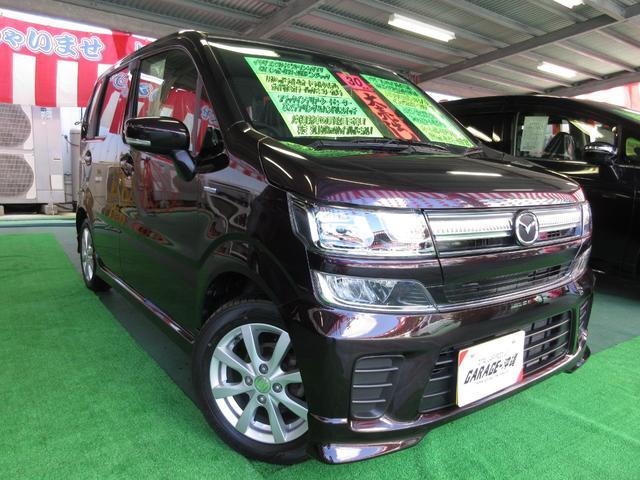 沖縄県の中古車ならフレア ハイブリッドXS ・ナビ・セーフティパッケージ・LEDライト・ヘッドアップディスプレイ・エアロ